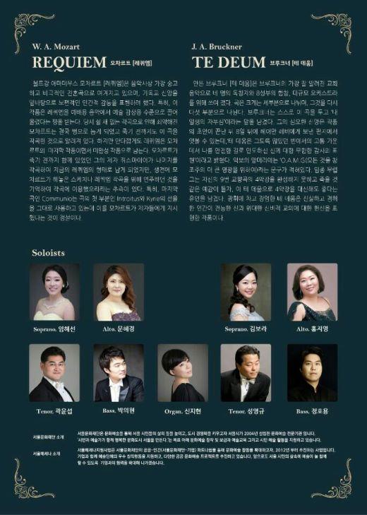 서울오라토리오2017.613공연(2).jpg