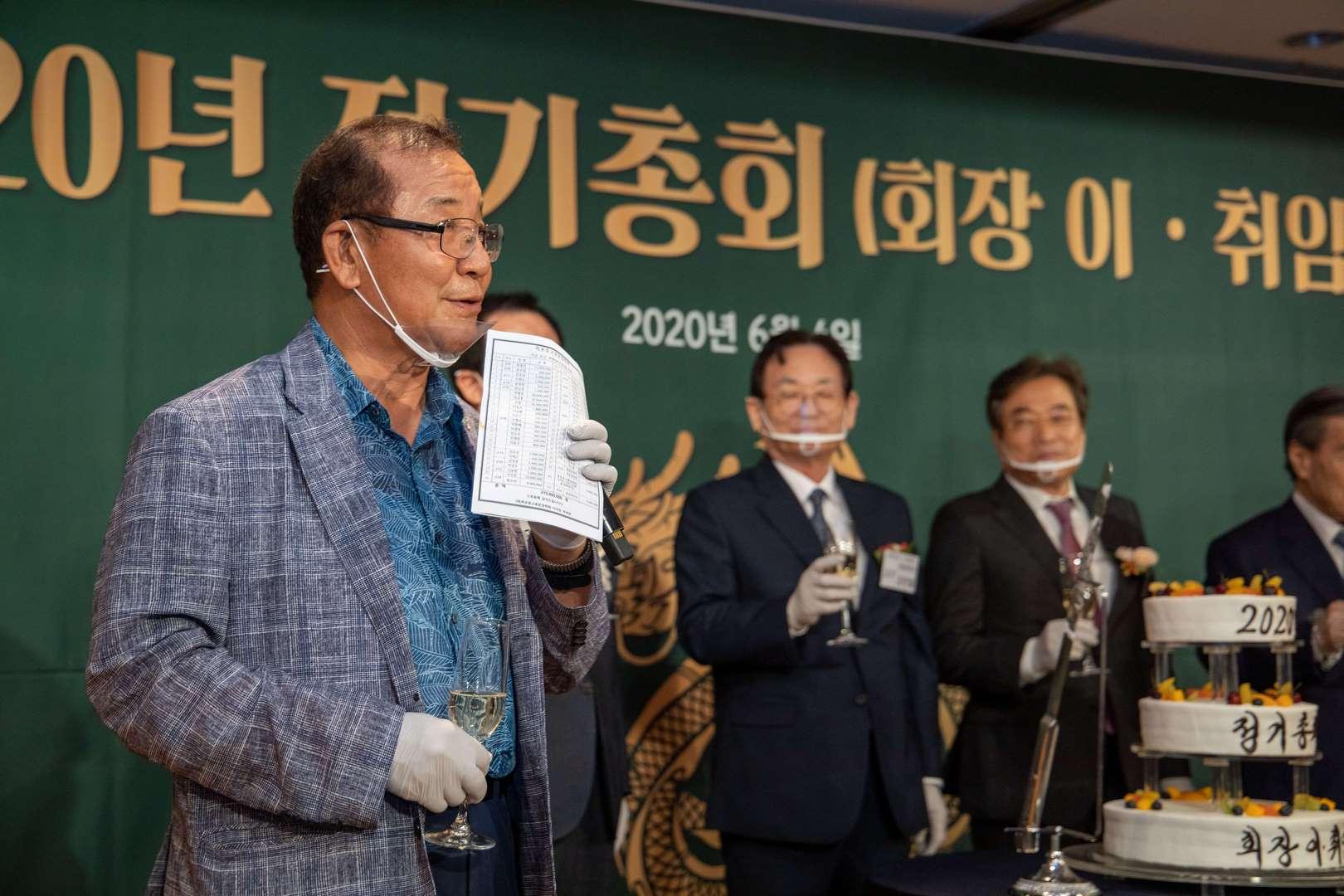 2020_총회_36.jpg