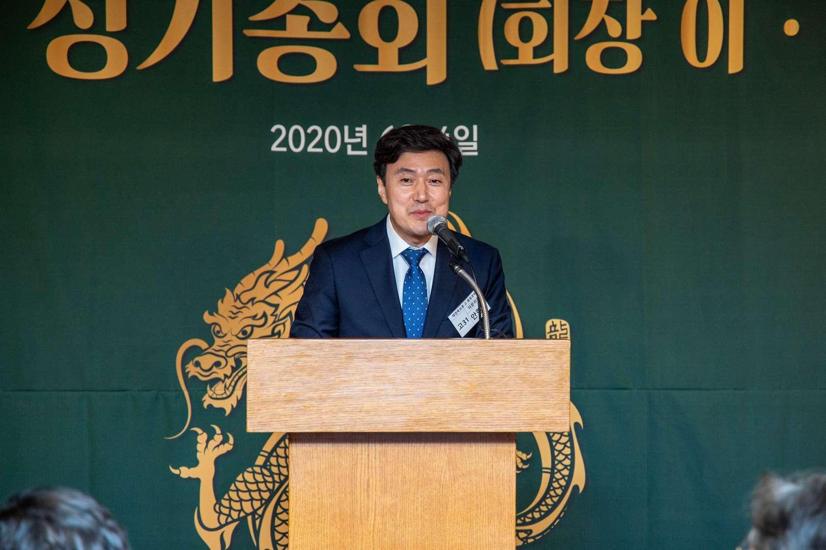2020_총회_106.jpg