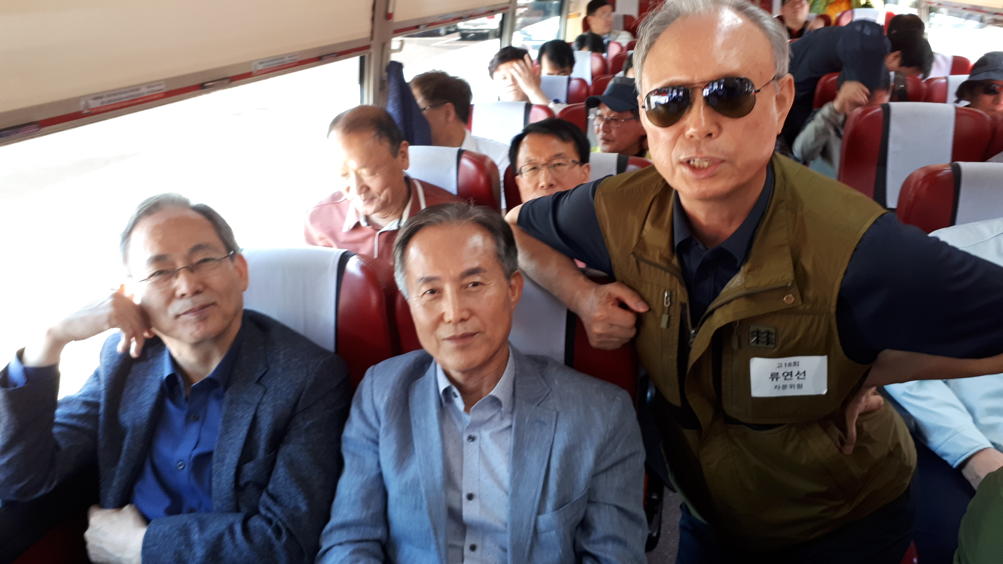 재경동문회버스-101.jpg