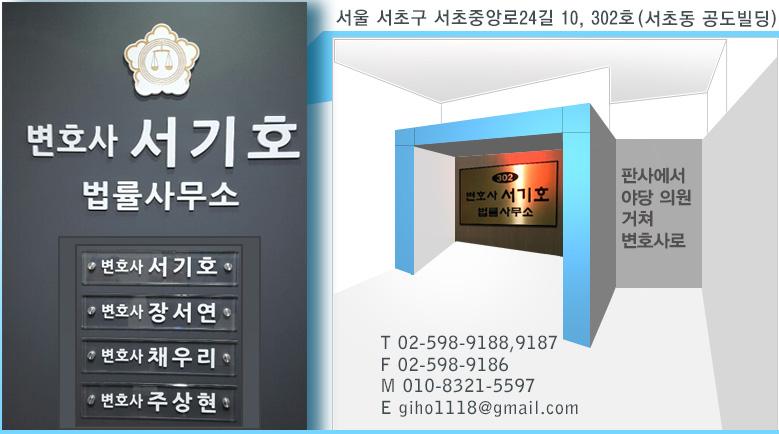 seo_title.jpg