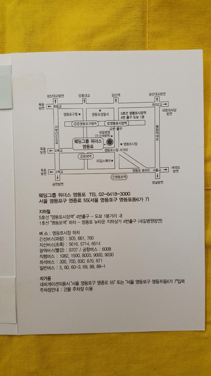 황용민(고24)자문위원-장남 결혼2.jpg