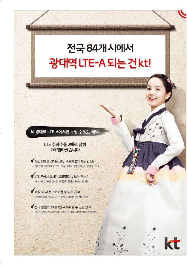 고21-방통위-김충식 부위원장.jpg