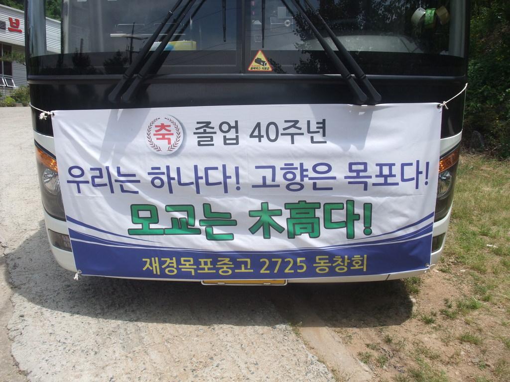 16-0521졸업40주년기념공연1-2.jpg
