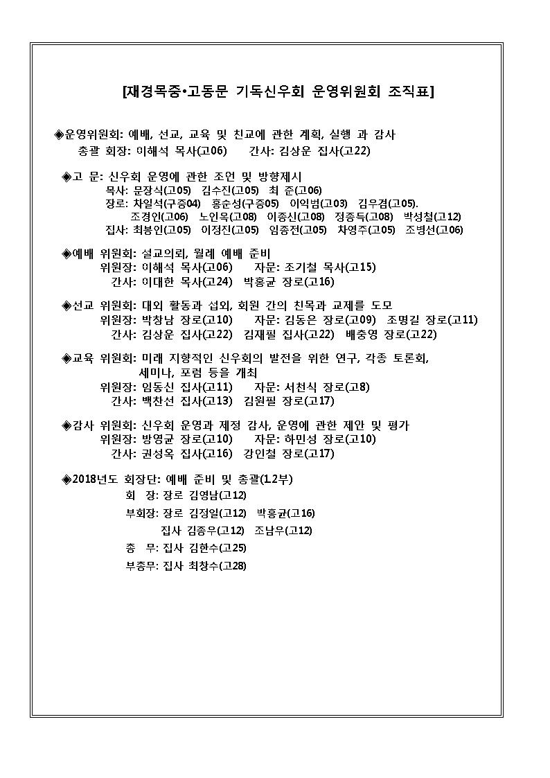 9월보001.png