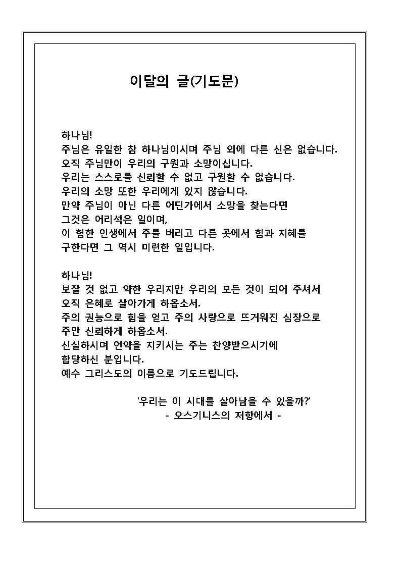 2월보001.png