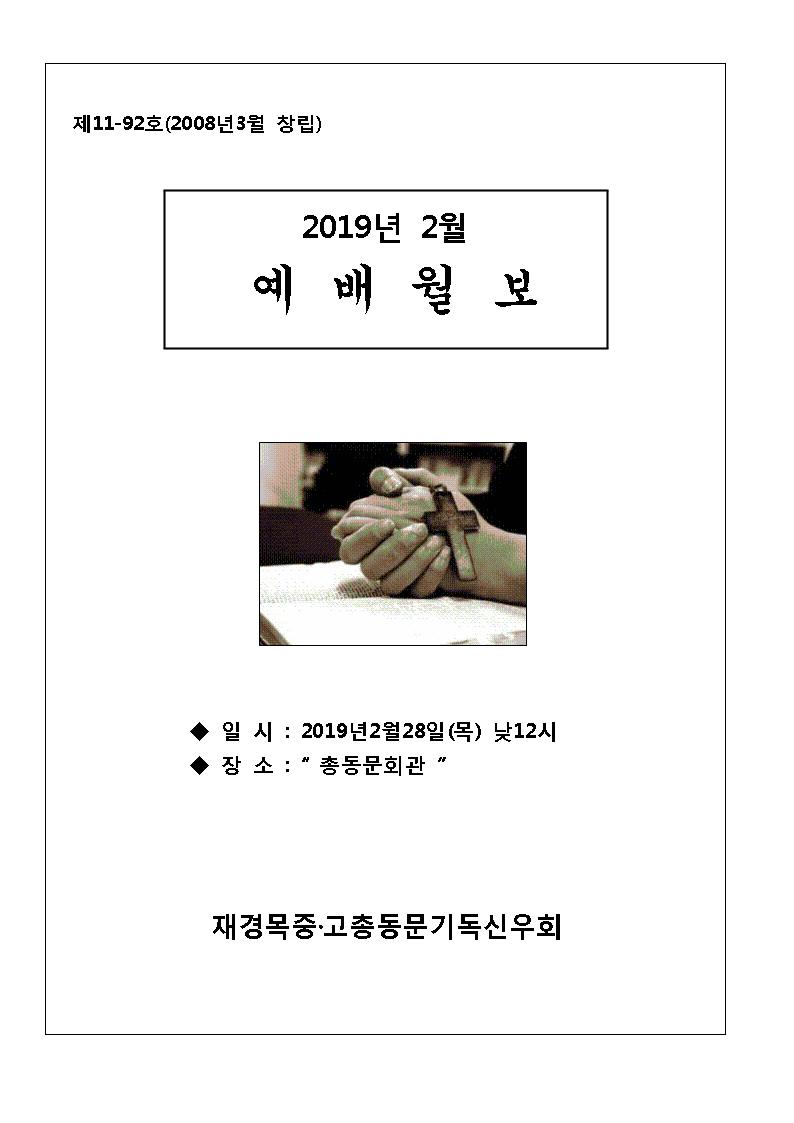 2월 월보002.png