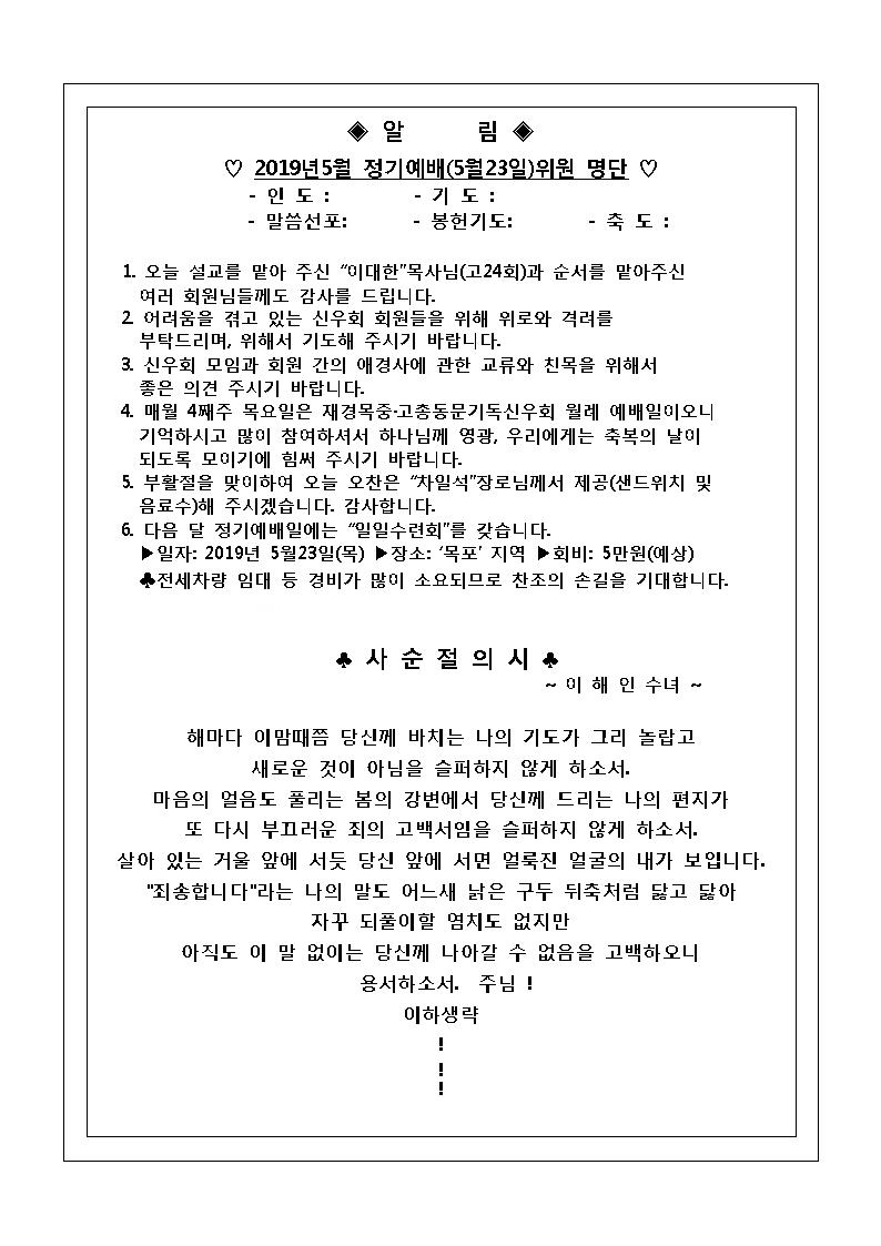 4월월보004.png