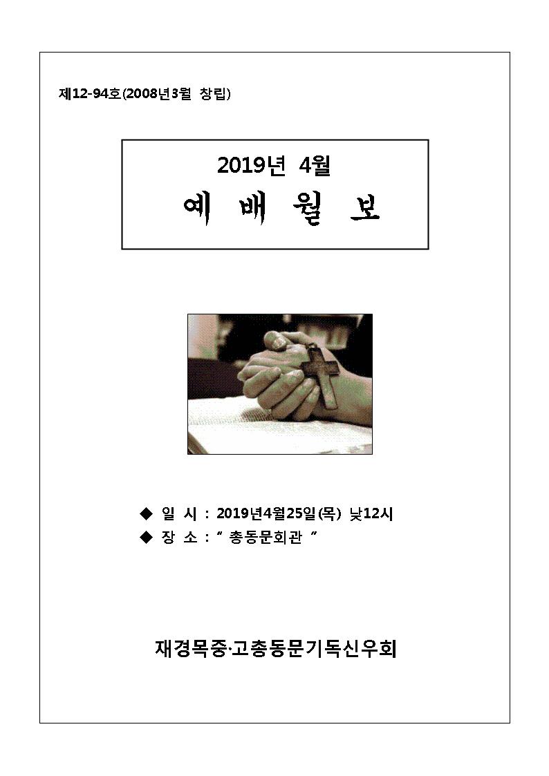 4월월보002.png