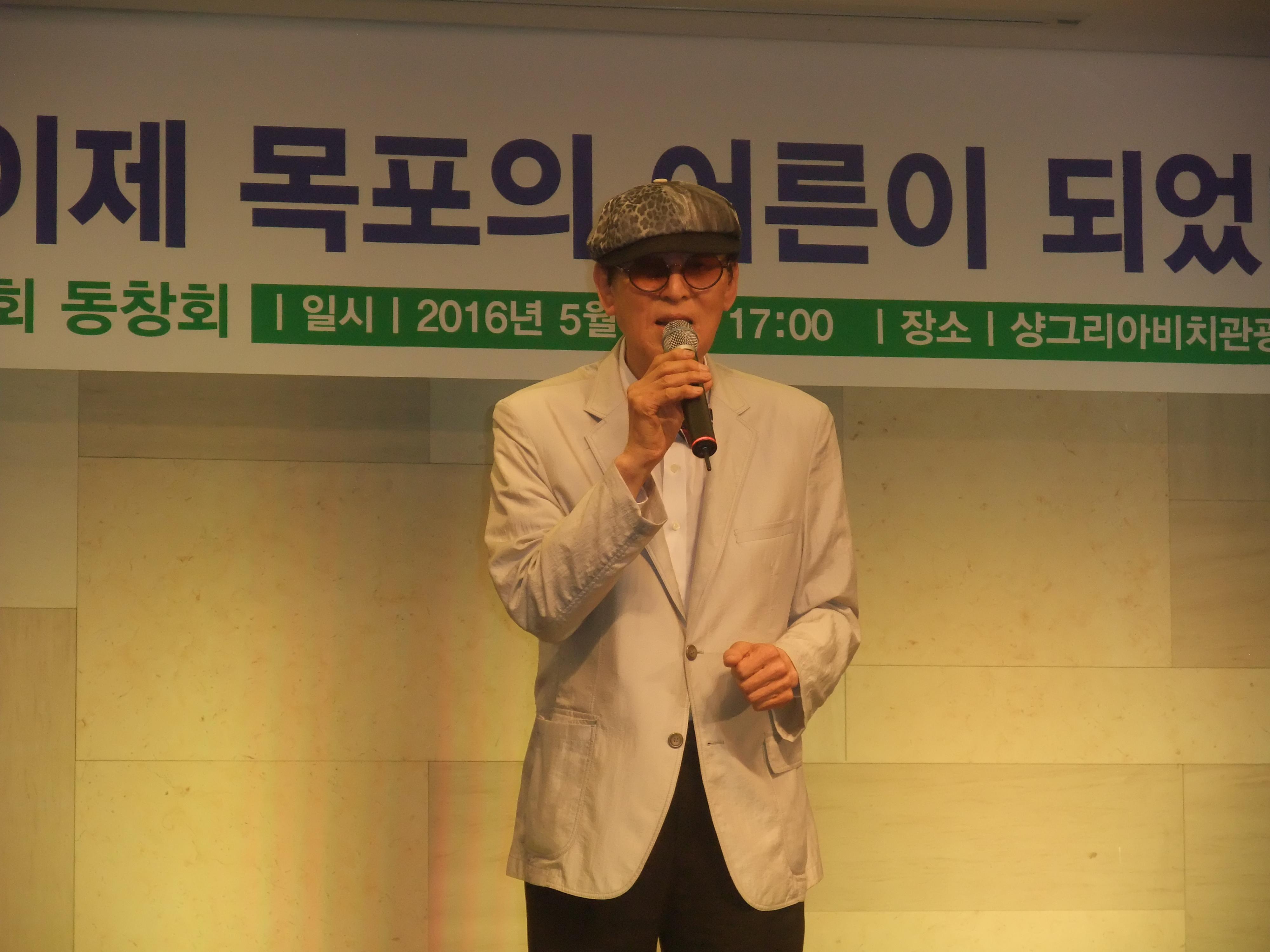 16-0521비룡중창단목포공연6-2.jpg