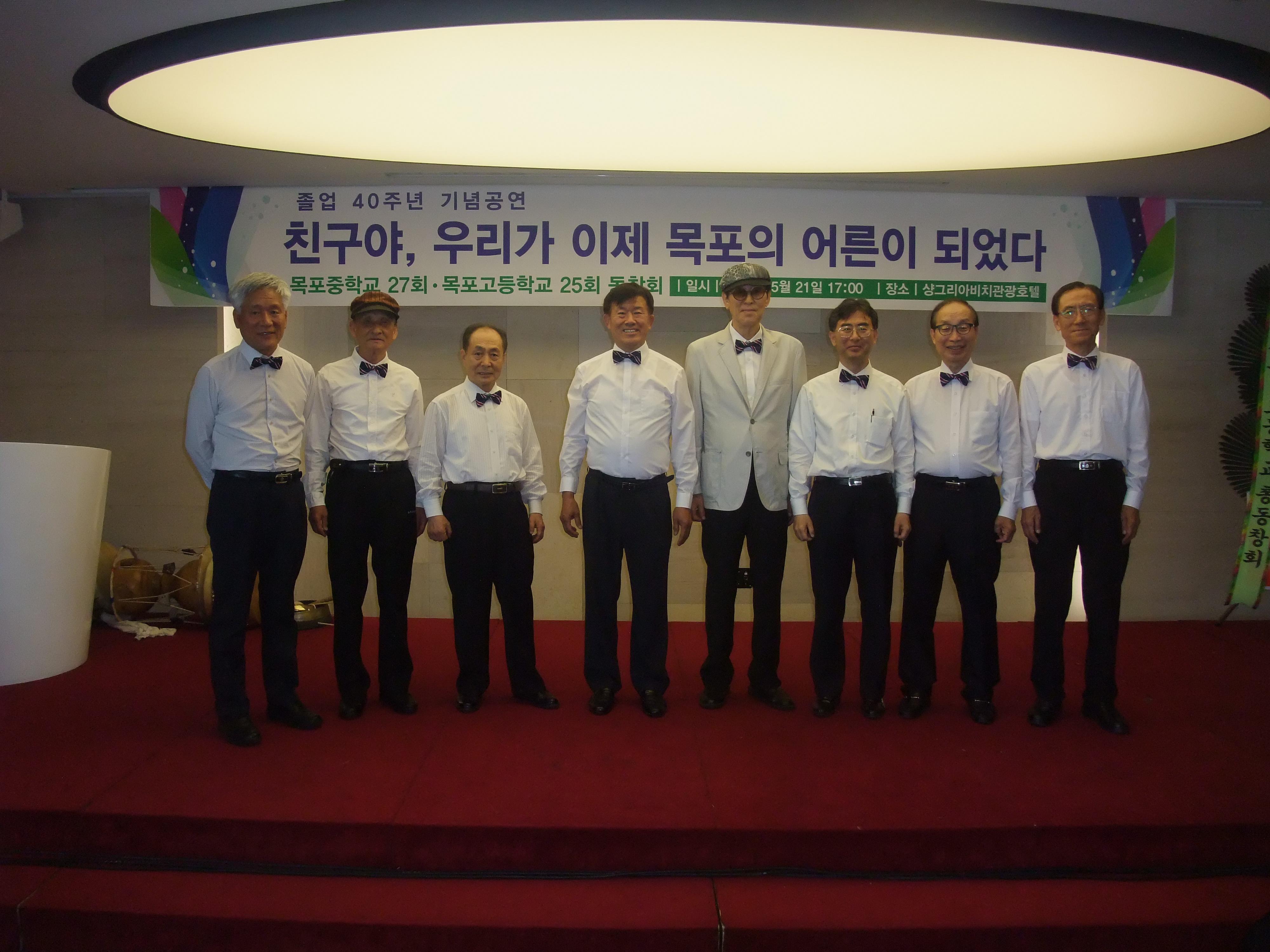 16-0521비룡중창단목포공연2-1.jpg