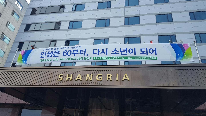 16-0521비룡중창단목포공연7-2.jpeg