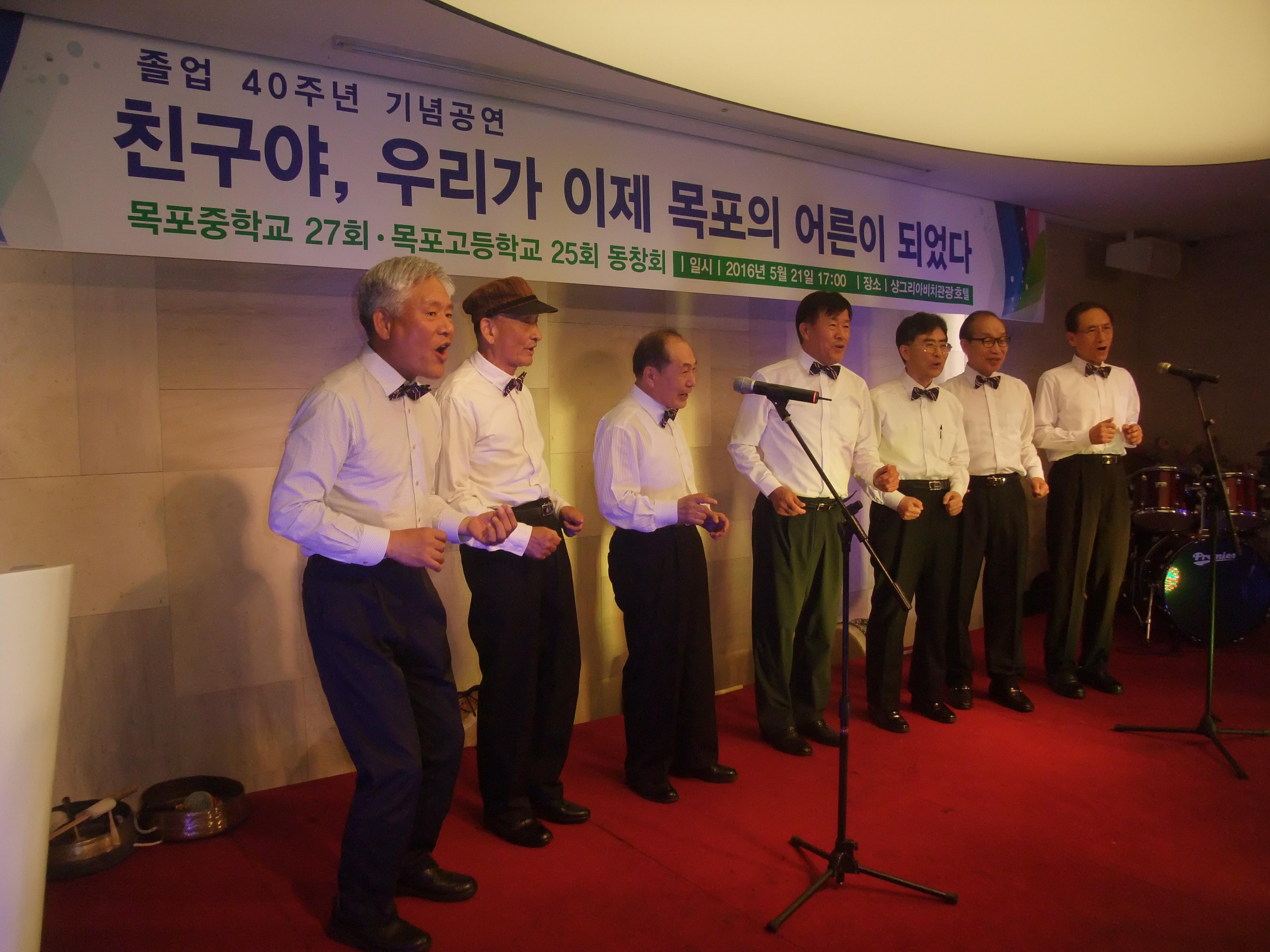 16-0521비룡중창단목포공연5-3.jpg