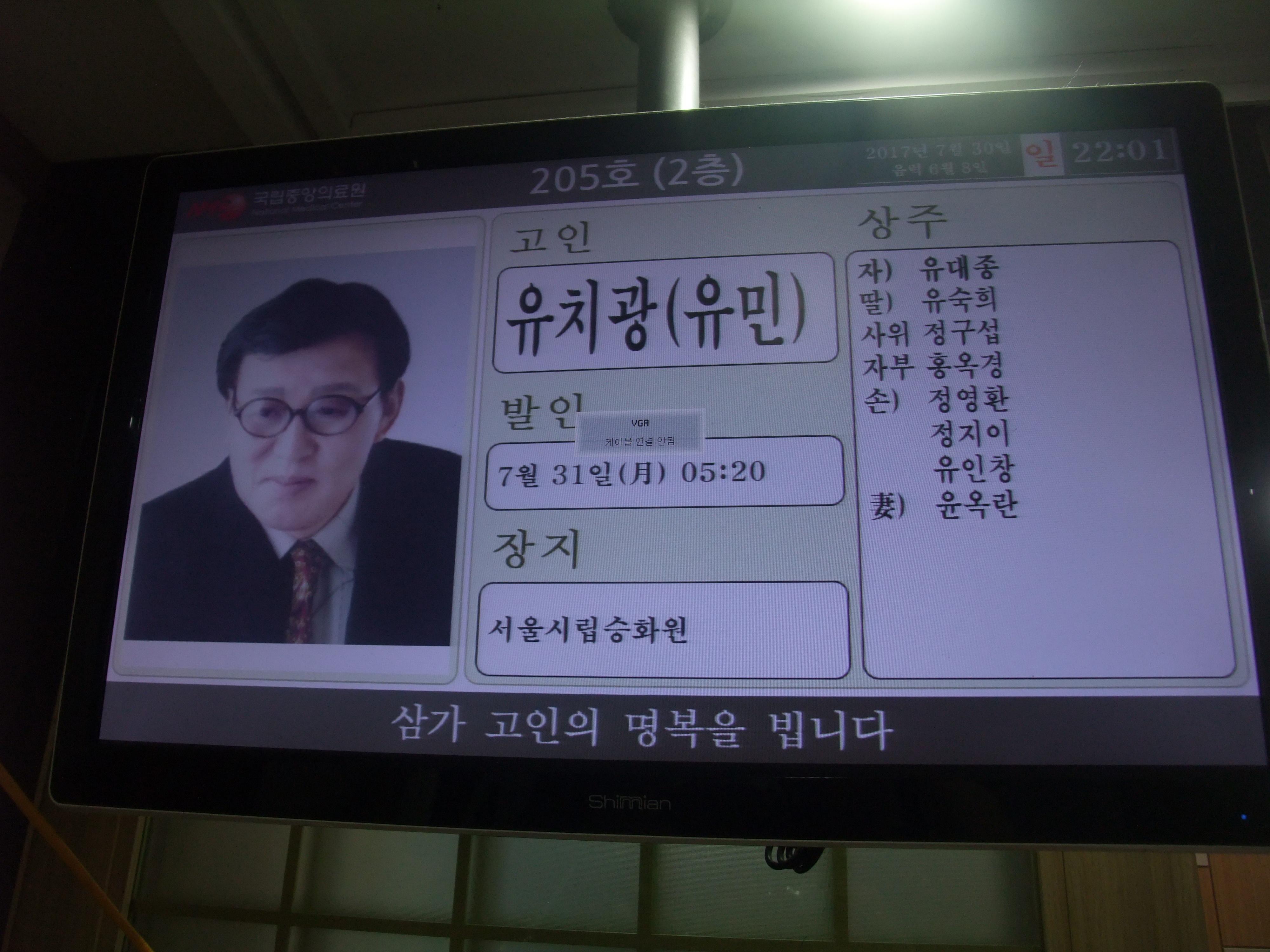 17-0730비룡합유민감독본인상1.jpg
