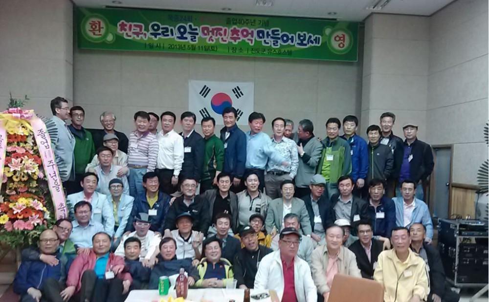 22-단체사진.JPG