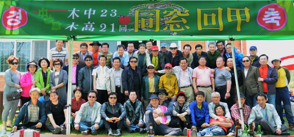 21-단체사진.jpg